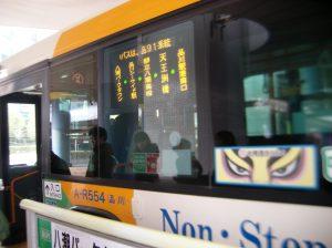 品91 都営バス