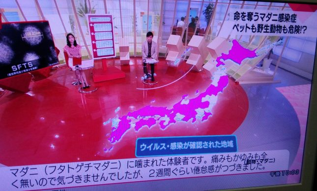 マダニ全国map